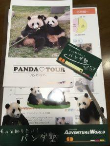 パンダ塾出席カードとファイル